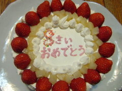 Yoko_195